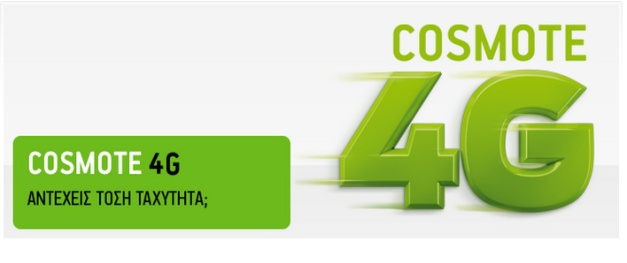4G Cosmote logo